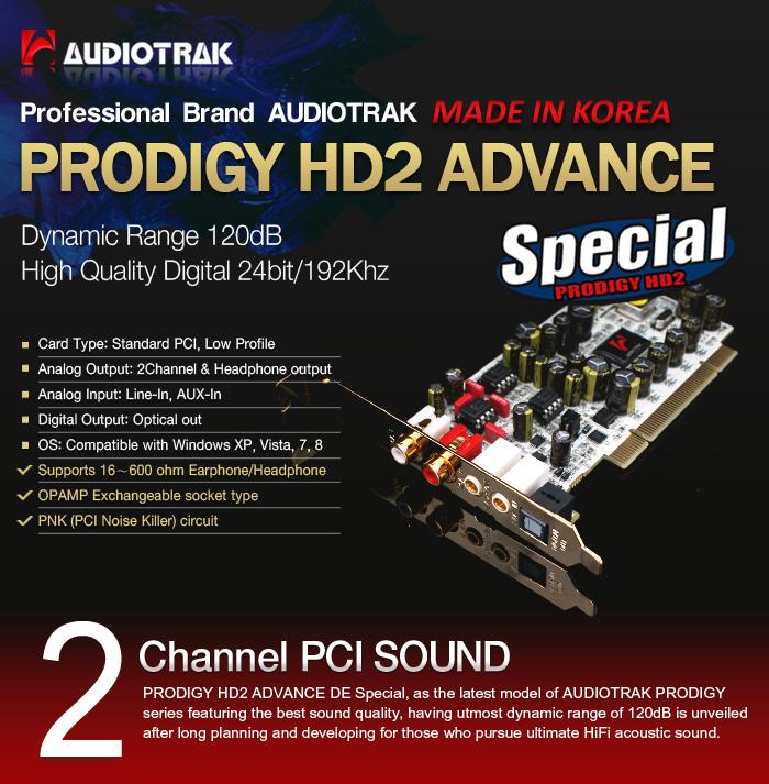 Chuyên Sound card cao cấp hàng brand new, second-hand xách tay từ MỸ về, tất cả hàng - 23